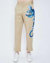 Pantalon chino motif tigre beige/bleu - John Galliano - Modalova