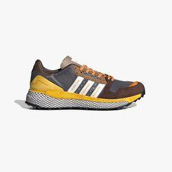 Adidas Questar x Human Made - adidas - Modalova