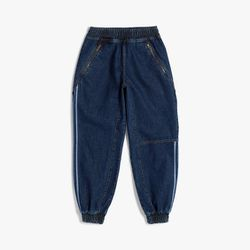 Adidas Ivy Park Denim Track Pant - adidas - Modalova
